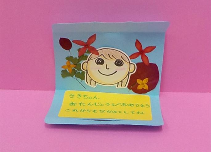 沖縄の植物体験イベント「押し花のメッセージカード作り&植物観察ツアー」