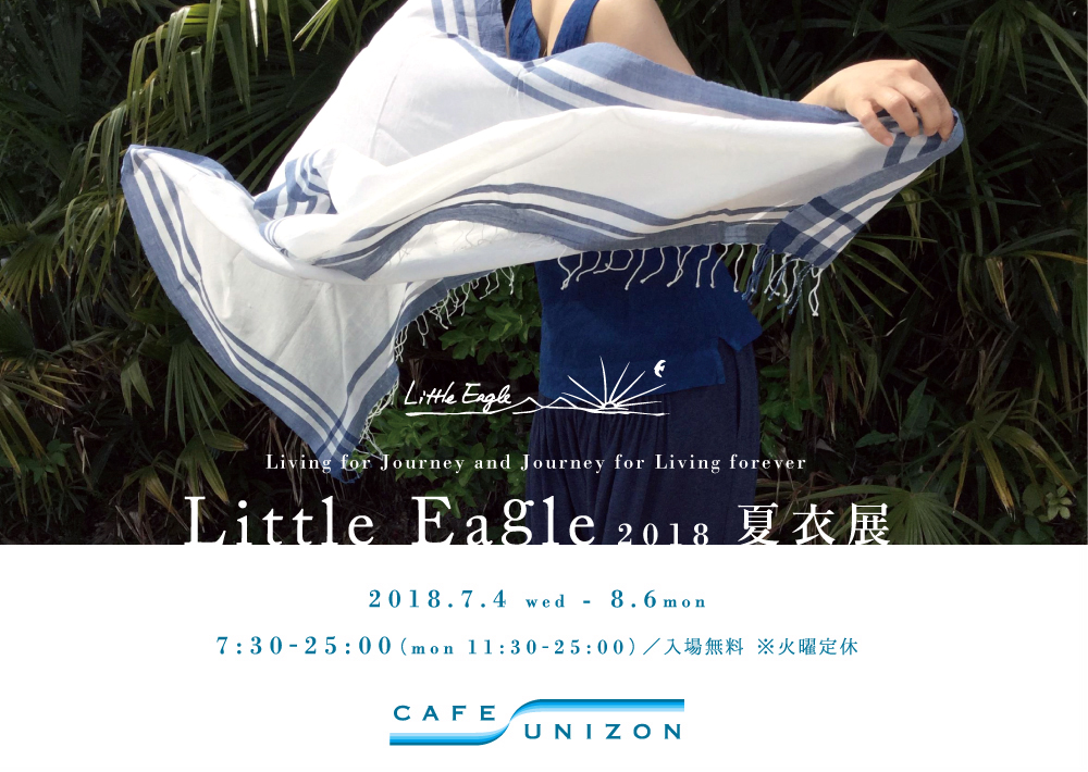 Little Eagle 2018 夏衣展