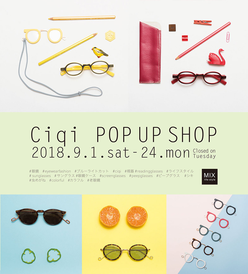 Ciqi POP UP SHOP