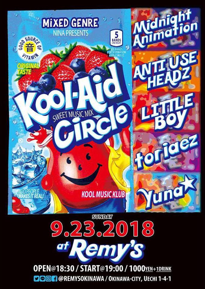 Kool Aid Circle