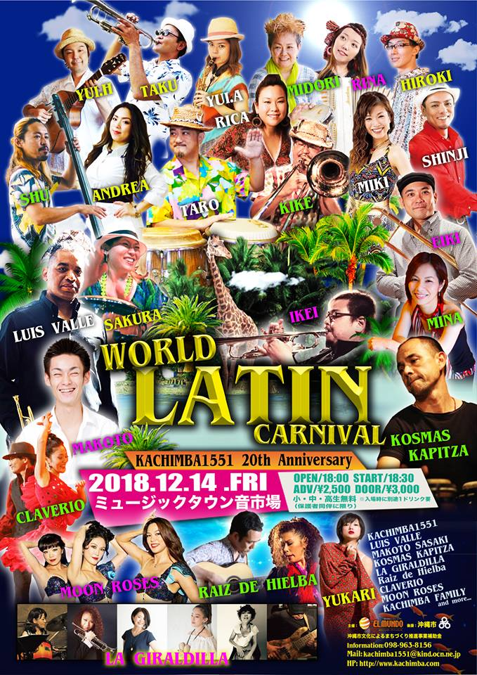 WORLD LATIN CARNIVAL