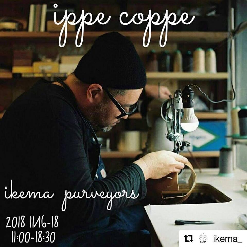 IKEMA靴の受注会 & Purveyors Pop-up store