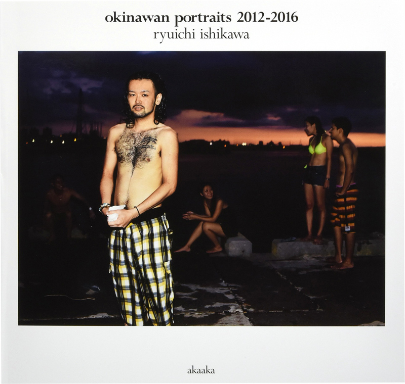 石川竜一写真展「okinawan portraits 2012-2016」