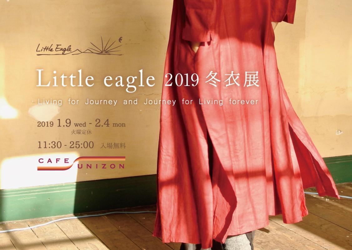 Little eagle 2019冬衣展