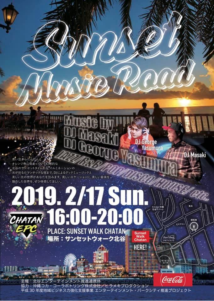 Sunset Music Road