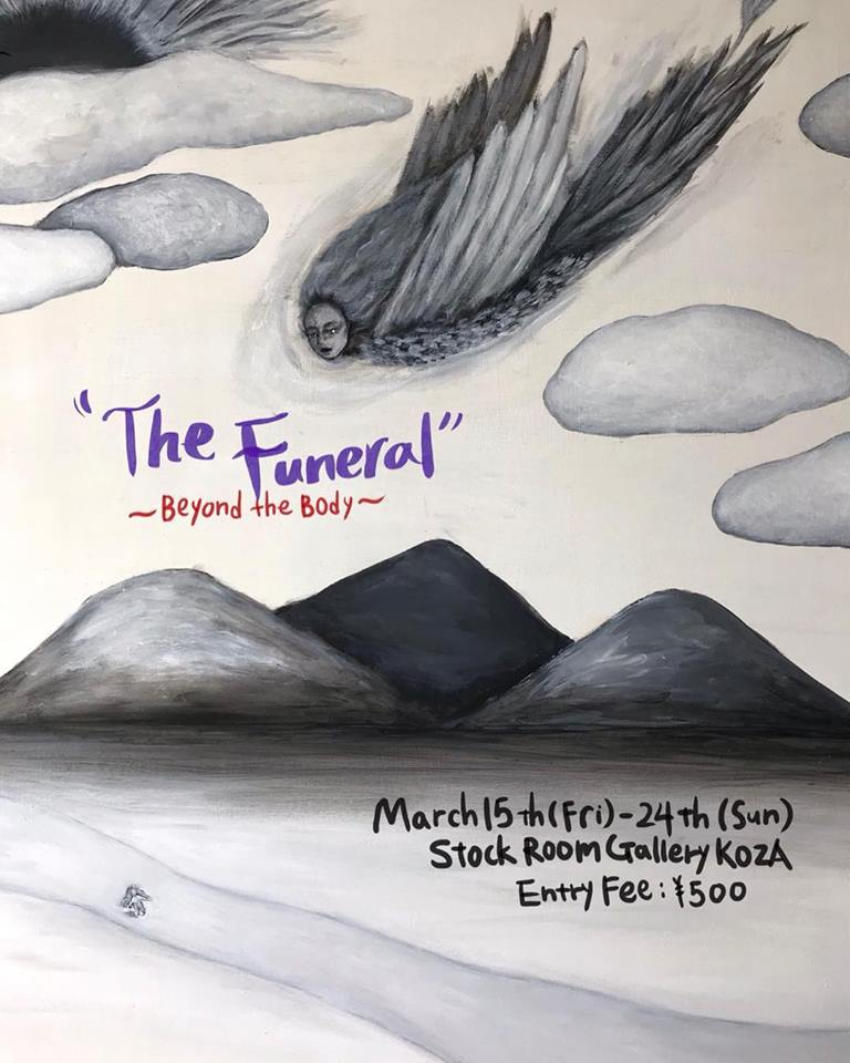 Shiho個展「The Funeral -Beyond the Body-」