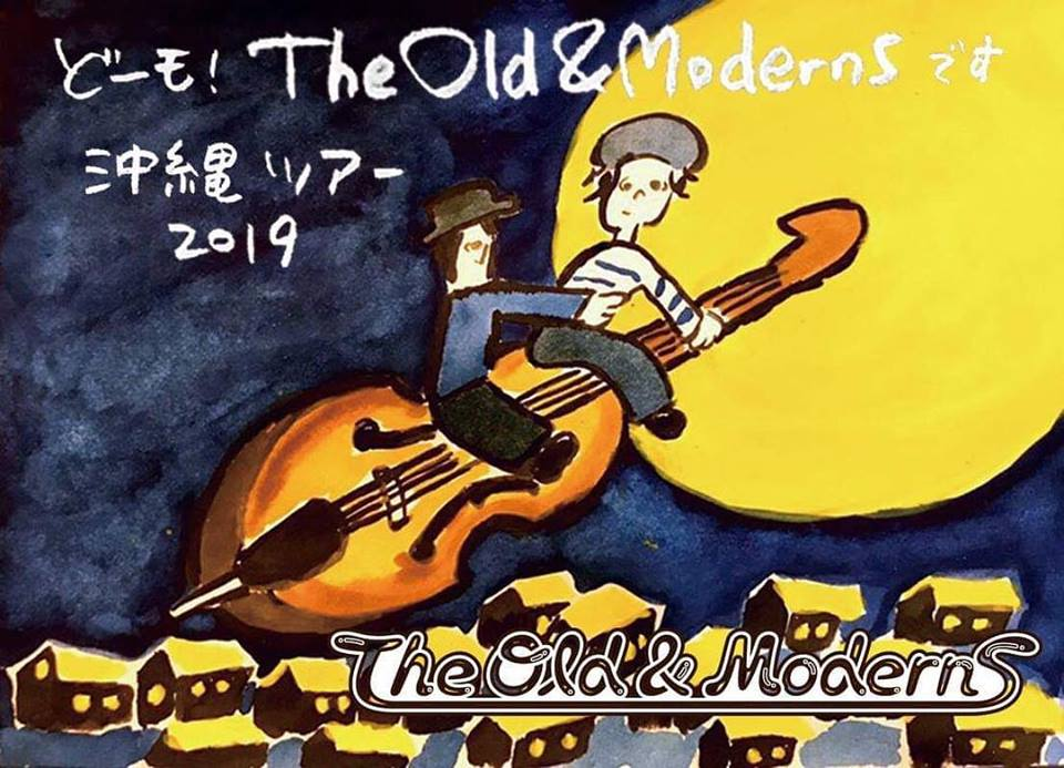 The Old&Moderns:平井正也(vo/g)/森孝允(b)