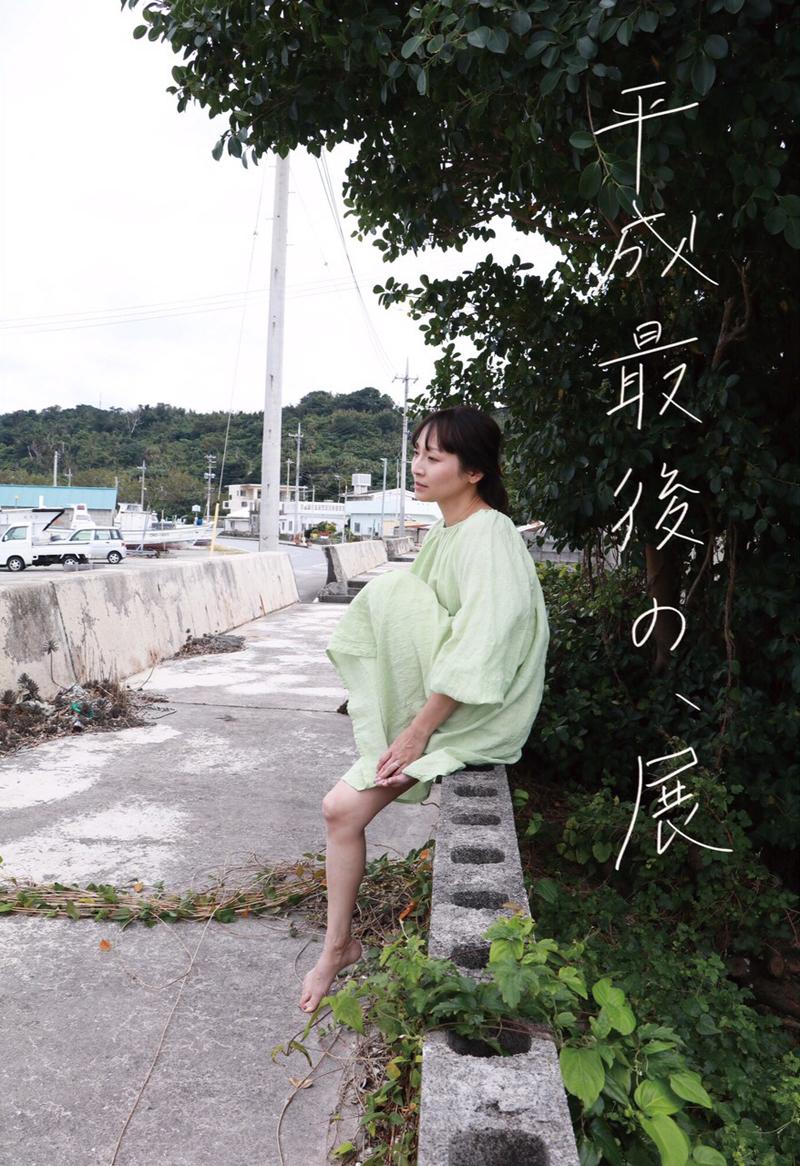 mokuyobi. × nunomonoworks「平成最後の、展」