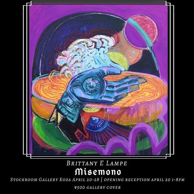 Brittany E Lampe個展 Misemono