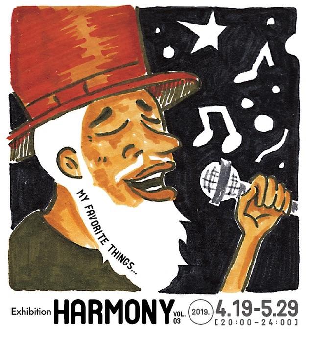 Exhibition「Harmony」vol.03