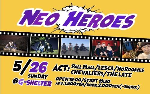 NEO HEROES