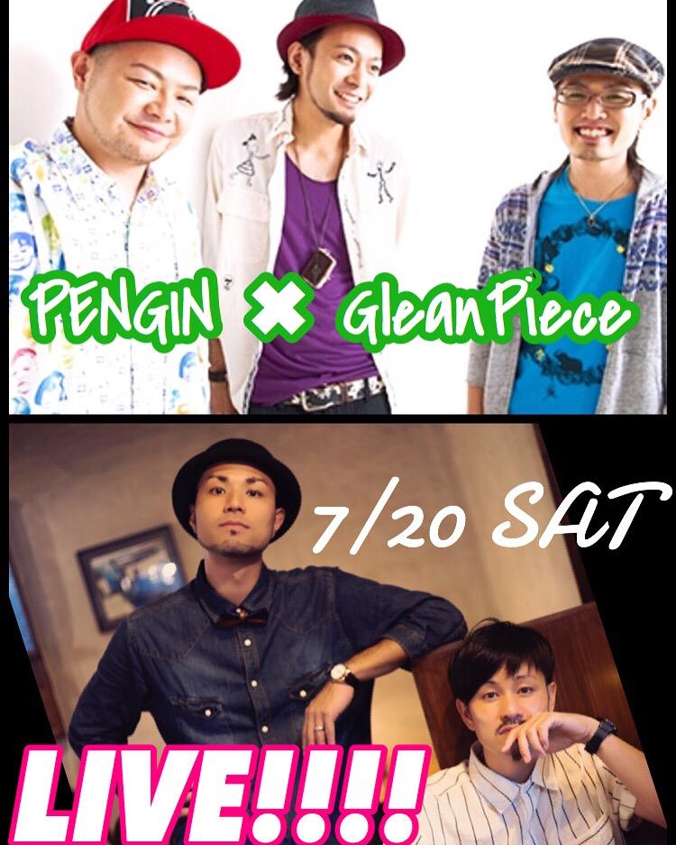 PENGIN × GleanPiece 2マンライブ