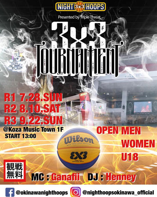 RISE UP [3×3 TOURNAMENT]