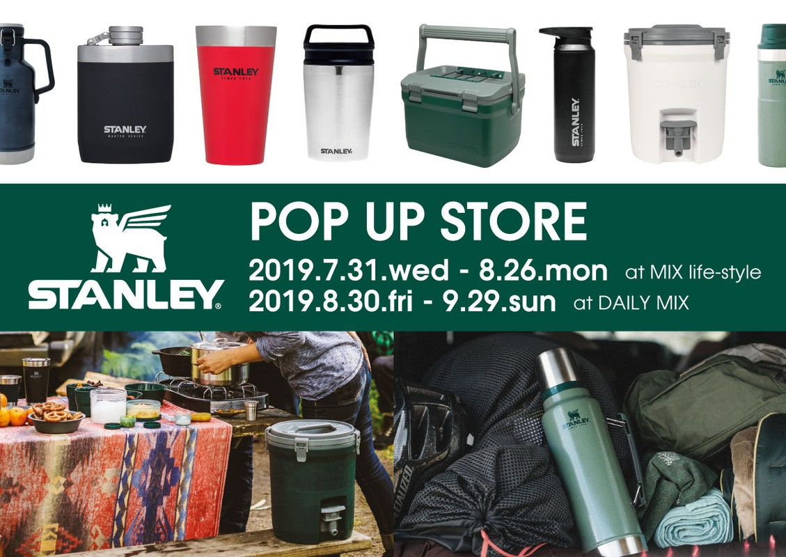 STANLEY POP UP STORE