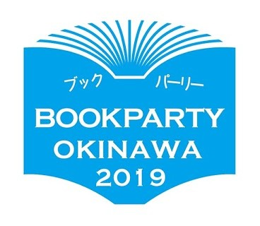 BARRAK #ART #BOOK FAIR 2019