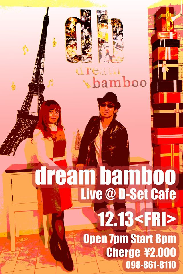 dream bamboo