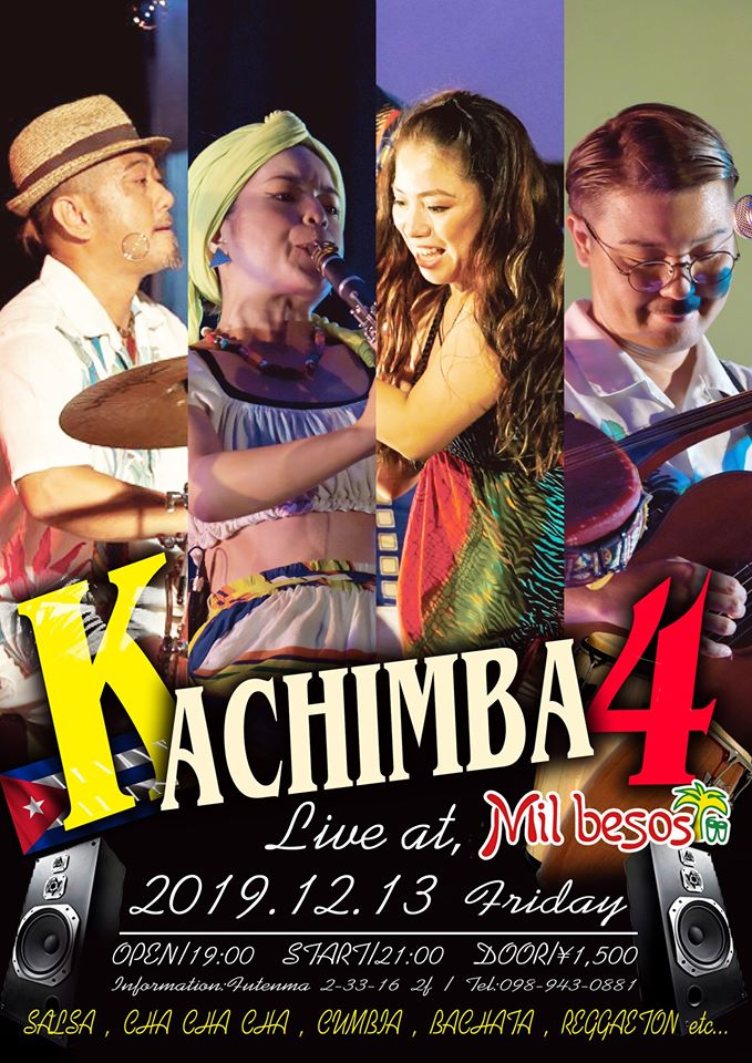 KACHIMBA4