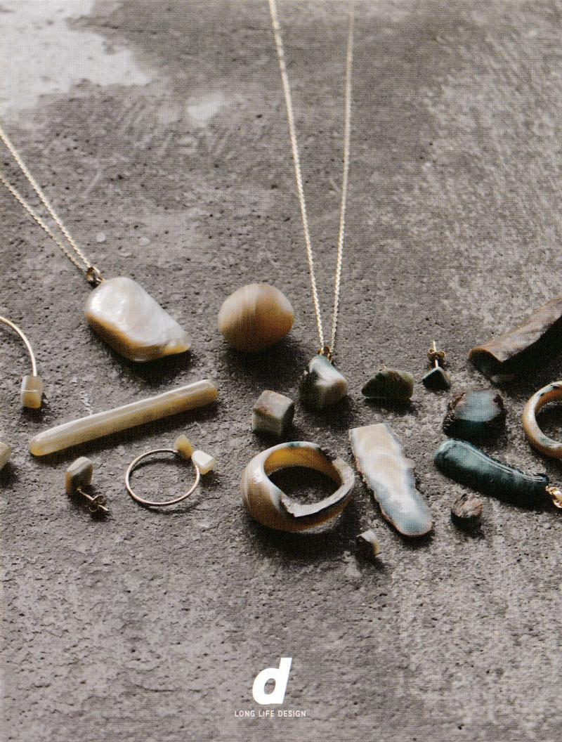 かいのわ-沖縄の貝から生まれた装身具-