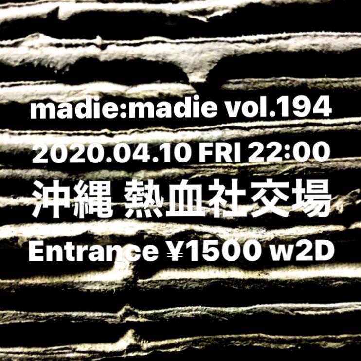 madie:madie