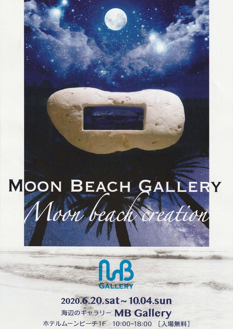 MOON BEACH GALLERY Moon beach creation