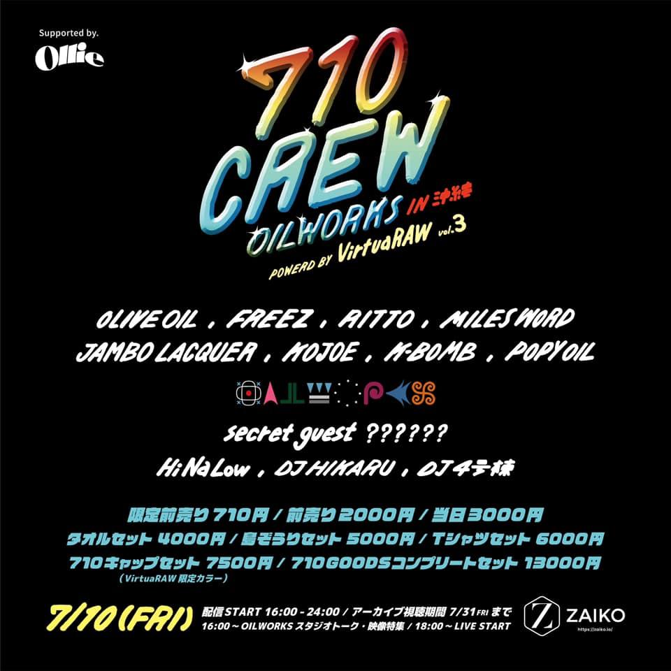 """[配信]""""710 CREW"""" from OIL WORKS in OKINAWA Powerd by VirtuaRAW Vol.3"""