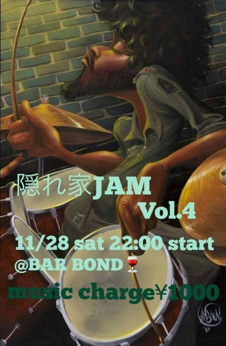 隠れ家Jam vol.4  Hidden house Jazz jam